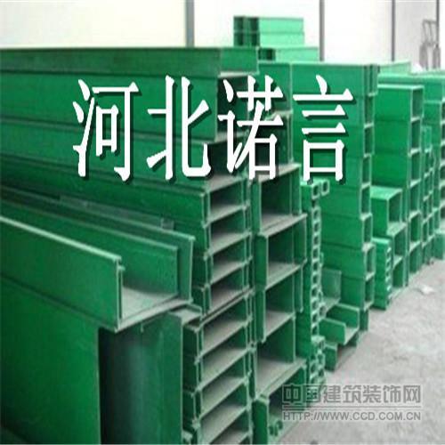 供应复合型玻璃钢电缆桥架汾西县电缆桥架生产厂家