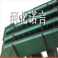 供应玻璃钢梯式电缆桥架吉 县电缆桥架生产厂家