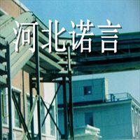 供应玻璃钢梯槽式电缆桥架安泽县电缆桥架生产厂家