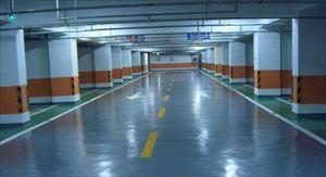 茂名环氧树脂地坪漆价格 保合建材承接地坪施工