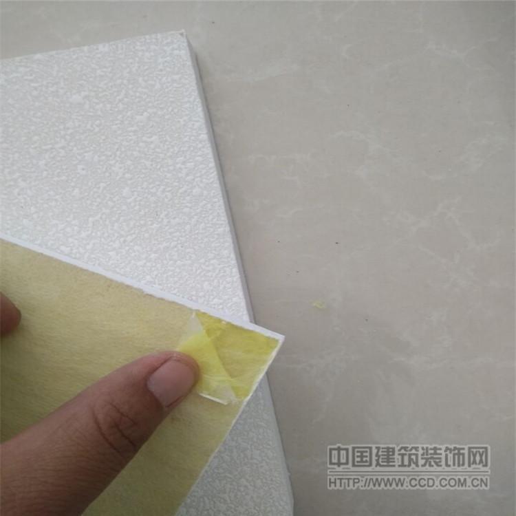 防火玻纤天花板吸音板保温板