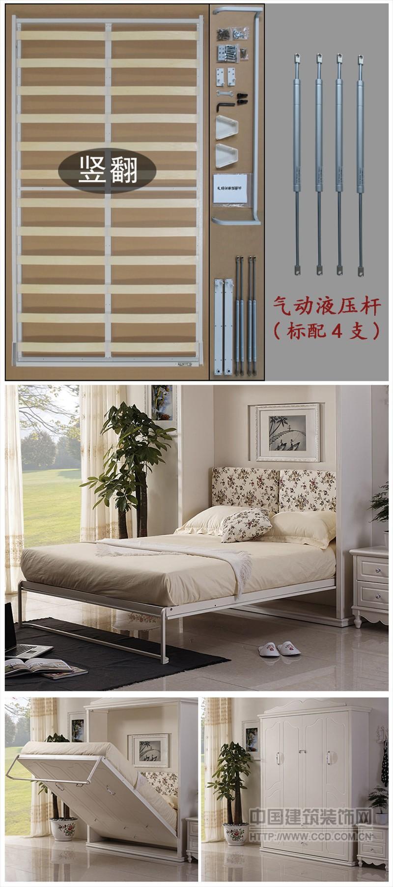 厂家直销广州市意派多功能隐形床