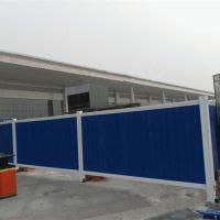 江苏PVC围墙市政工程围墙厂家直销