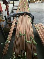 C5191精密小直径磷铜棒 易车削磷铜棒