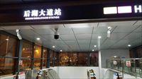 武汉地铁(后湖大道站)