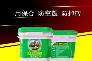 桂林瓷砖粘结剂厂家批发 保合瓷砖粘结剂价格