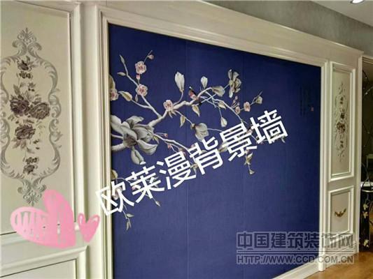 风格多样 环保健康 欧莱漫背景墙为家锦上添花
