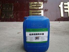 硅类墙面防潮液 墙面防水防潮防霉保护涂层