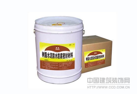 树脂水泥防水防腐密封涂料