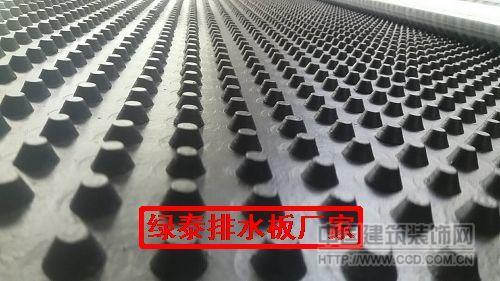 廊坊2公分排水板~潍坊车库(塑料)防水板