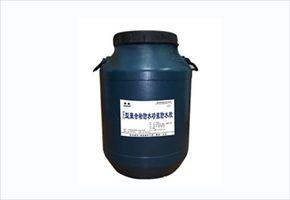 E型聚合物防水砂浆防水胶