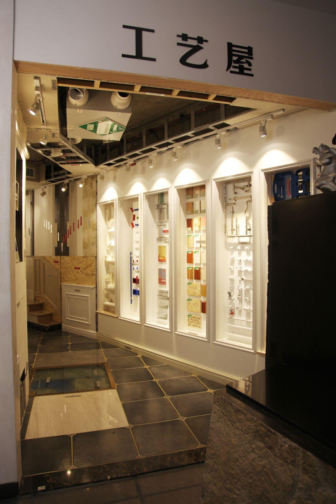 空间装饰 将家的设计方案植入到智能设备中, vr实景看房 身临其境遇见