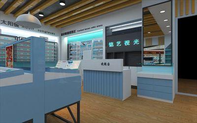 提高消费者的视觉品质是视光中心还是眼镜店