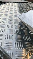 地库防滑花纹铝板 5052五条筋花纹铝板