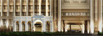 郑州新浙商高端精品商务酒店装修设计案例