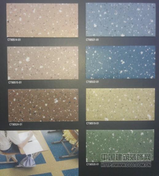 LG朗思塑胶地板