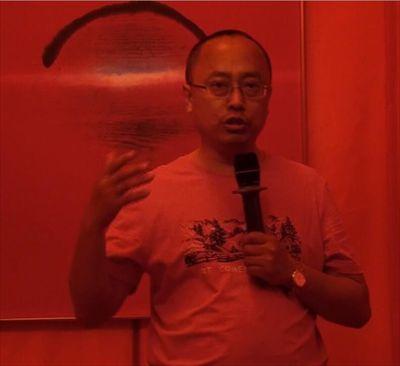 田一可老师点评-熊龙灯《红菌》全国巡回展北京开幕展
