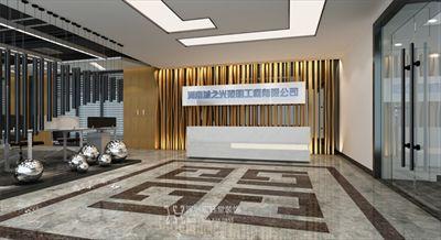 郑州现代风企业办公室装修设计案例效果图