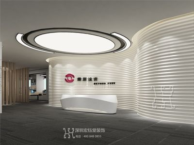郑州金融公司高端时尚办公室装修设计效果图