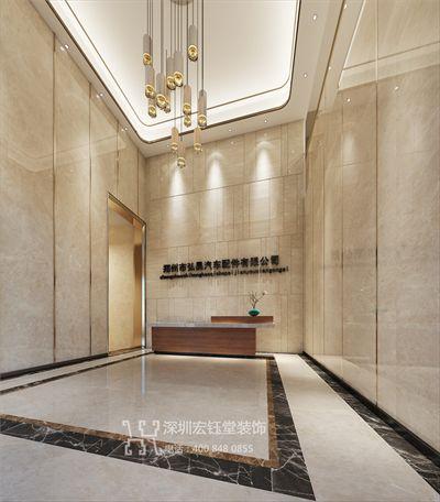 郑州弘昊公司办公楼接待大厅装修设计效果图