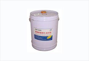 聚氨酯灌浆料(油溶性)