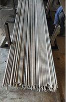 6061铝扁棒 实心挤压铝棒