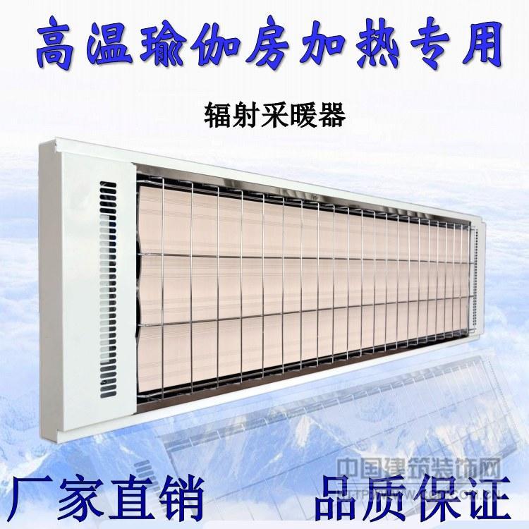 1480元一台高温瑜伽房专用加热设备