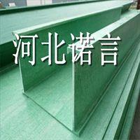 玻璃钢桥架厂家现货供应-诺言