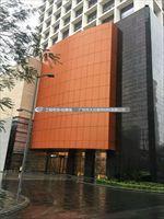 5A级写字楼海南棕榈广场大吕铝板装饰