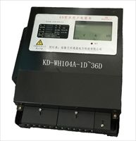 远传电表多用户