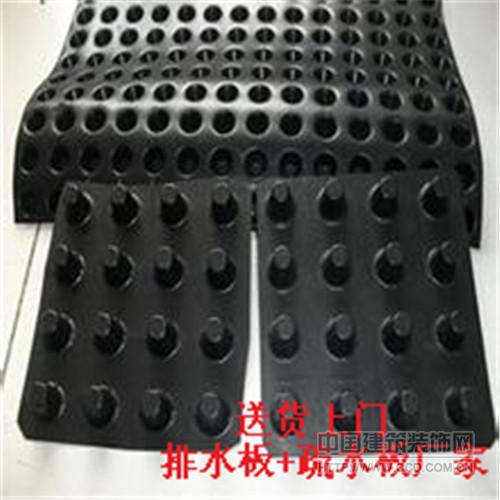 楼顶绿化车库排水板许昌/信阳2.5公分蓄排水板