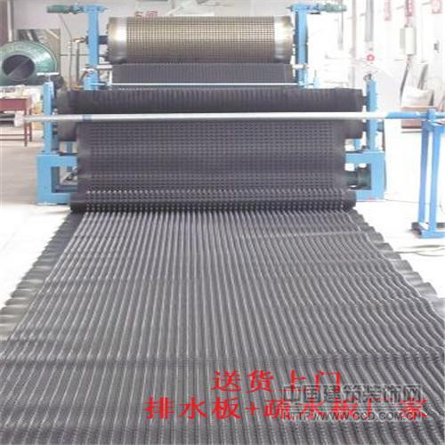 2公分塑料排水板地下室滤水板绿泰排水板