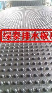漯河车库绿化隔根板↓12高地下室排水板15805385945