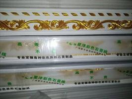 酒店门面家装豪华石膏线条金箔装饰材料生产