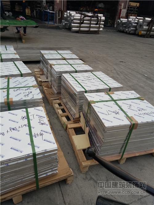 7050T7451航空中厚大面积铝板