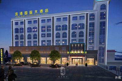 雅安泷湾国际大酒店-红专设计
