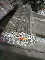 6061T6大直径铝棒 6063T5氧化铝棒