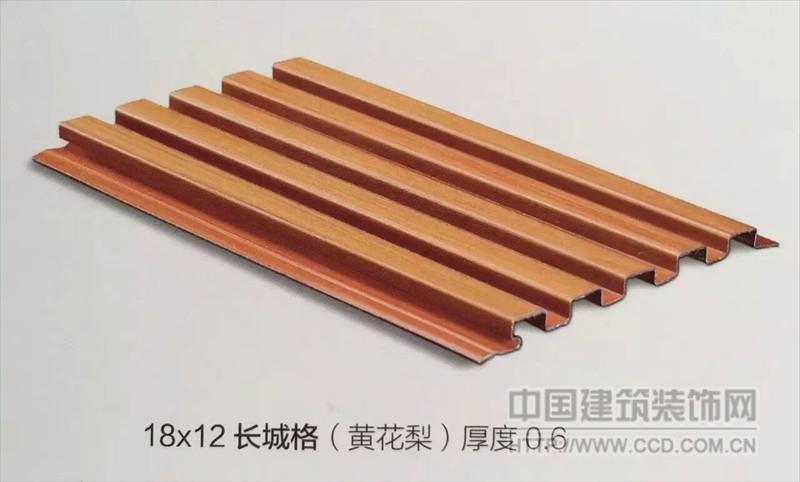 铝合金长城板装饰