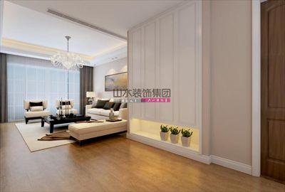 【山水装饰】160平米现代简约家居空间设