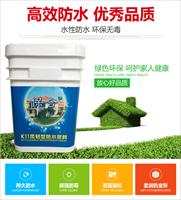 六盘水K11柔韧型防水涂料价格 保合防水厂家直销