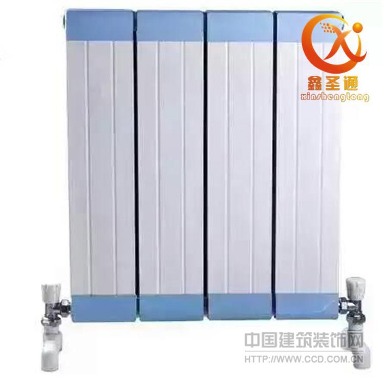 落地壁挂式铜铝复合暖气片散热器 支持定做 鑫圣通