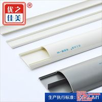 PVC弧形地板线槽粘胶地线槽防踩线槽地面半圆线槽