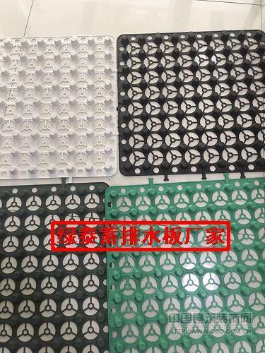 杭州车库滤水板【10高2.5公分】蓄排水板