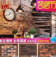 青山文化砖文化石电视背景墙砖仿古砖697