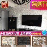 青山白色文化石电视背景墙砖室内别墅壁炉qs-1801