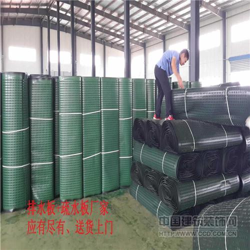 湖北黄石车库顶板排水板荆州车库绿化防水板