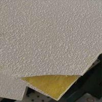 长期供应玻纤吸音板 吊顶天花板