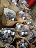 各种异型管材棒材 6063椭圆铝管