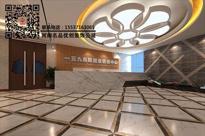 河南郑州体检中心装修设计注意细节,郑州健
