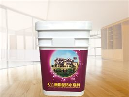 自贡K11通用型防水涂料价格 保合防水厂家招商